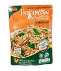 チキンのホーリーバジル炒め(85g)